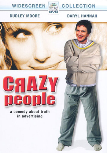 File:Crazypeoplecover.jpg