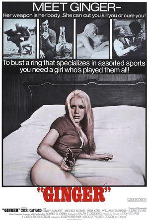 Flesh gordon softcore 1974 - 5 2